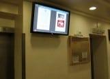 שילוט דיגיטלי, שילוט דיגיטלי לעסקים, שילוט דיגיטלי לחברות, שילוט דיגיטלי למפעלים, הודעות לעובדים, כניסה לבנין, לובי, חדר אוכל, מסכים דיגיטליים, פרסום, פרסום דיגיטלי, פרסום במסך, פרסום במסכים, מידע, תוכן, digital signage, digital signage for Business , digital signage for Companies, digital signage for Building lobby, digital screens, advertising, digital advertising, advertising screen, advertising screens, information, content,